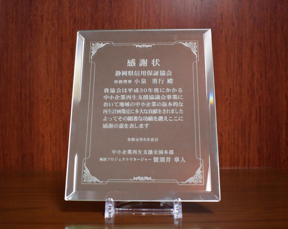 DSC_0017②