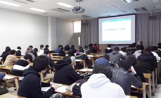 産業大講義(全体)