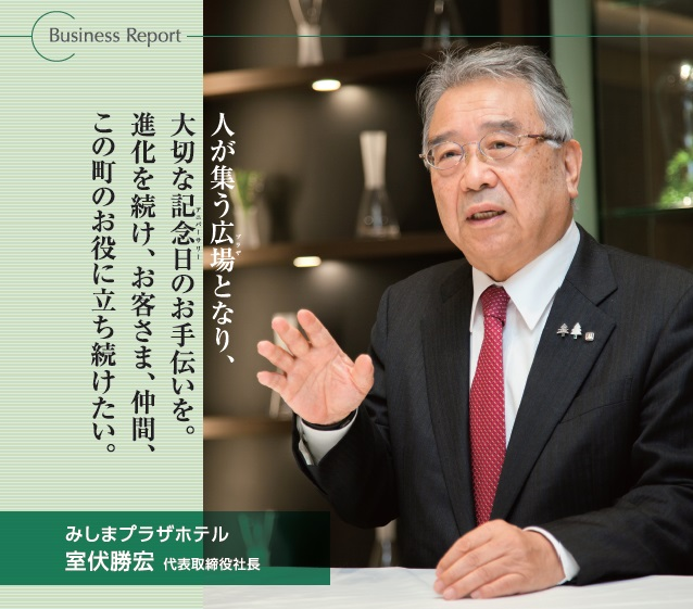 br2017冬